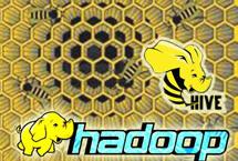 大数据的救世主:Apache Hadoop和Hive