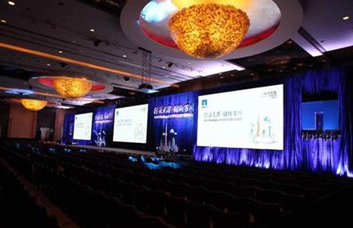 2014 NetApp大中华区存储创新论坛上海开幕